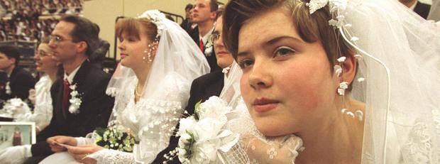 младоженки