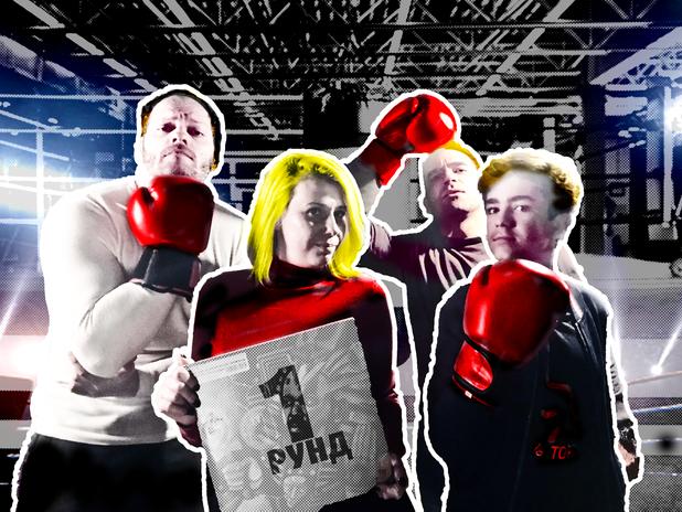 Тихо филмът започва - епизодът за бокс