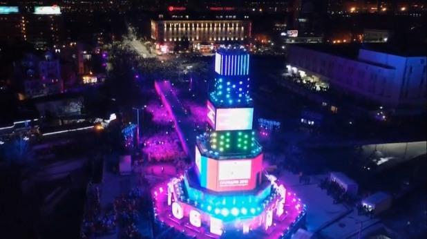 Откриване на Пловдив ЕСК 2019