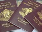 pasports-1
