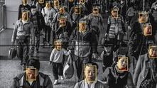 Лицево разпознаване в Китай