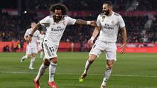 Жирона - Реал Мадрид 1:3