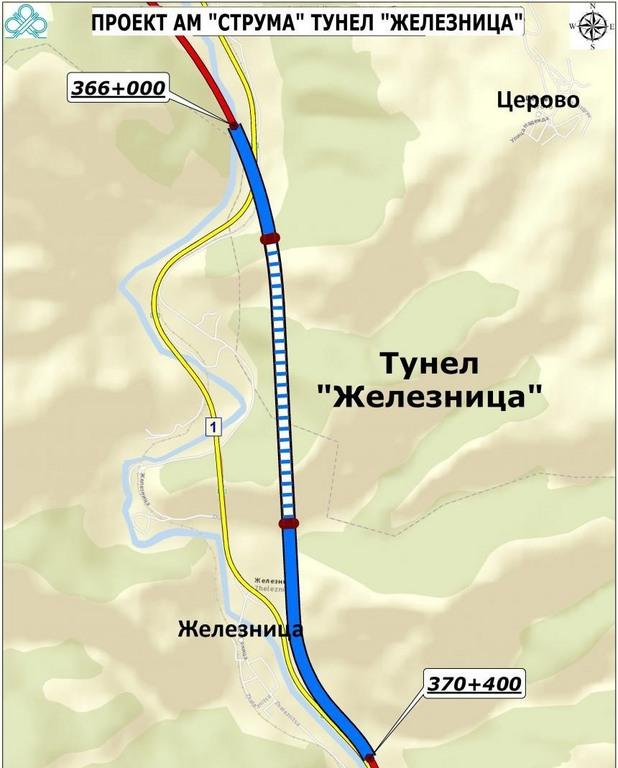 """Тунел """"Железница"""""""