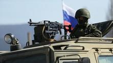Руски военни