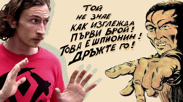 София филм фест 2019