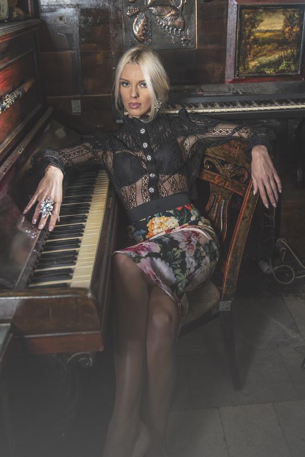 Натали Трифонова