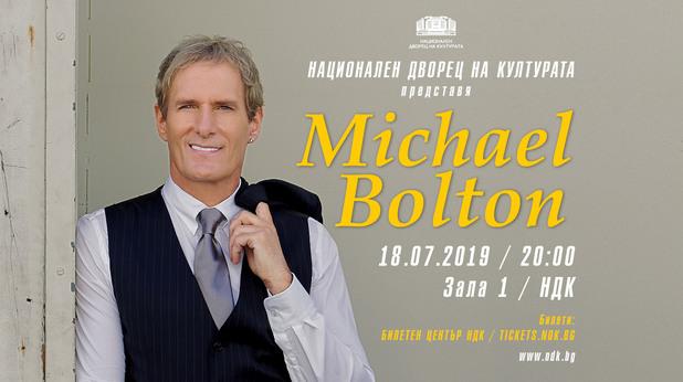 Майкъл Болтън отново идва за концерт в България