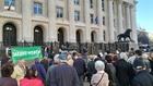 протест за пряка демокрация