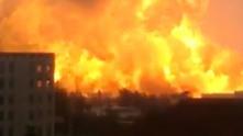 Експлозия в Китай