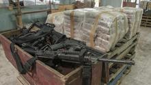 Кокаин и оръжия