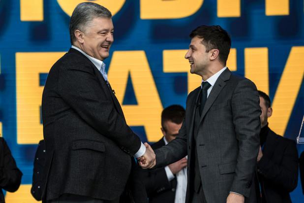 президентски избори в украйна
