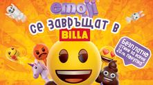 Billa Emoji
