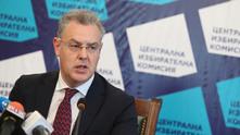 Александър Андреев