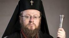 Русенският митрополит Наум