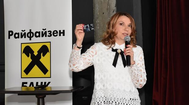 """Мариела Атанасова, директор """"Индивидуално банкиране"""" в Райфайзенбанк"""
