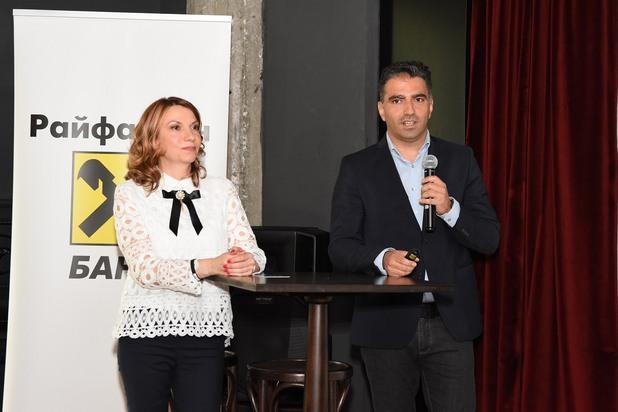 """Мариела Атанасова, директор """"Индивидуално банкиране"""" в Райфайзенбанк и Димитър Нойков регионален мениджър на HBO"""
