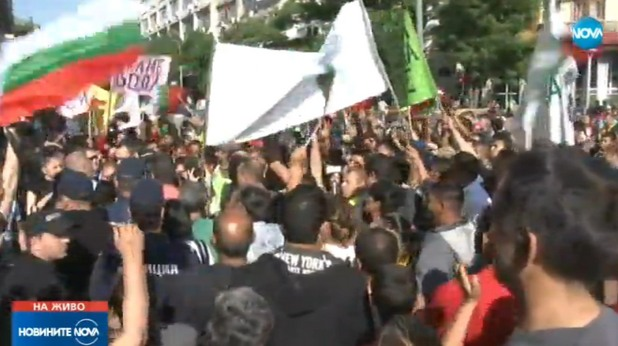 Протест в Бургас