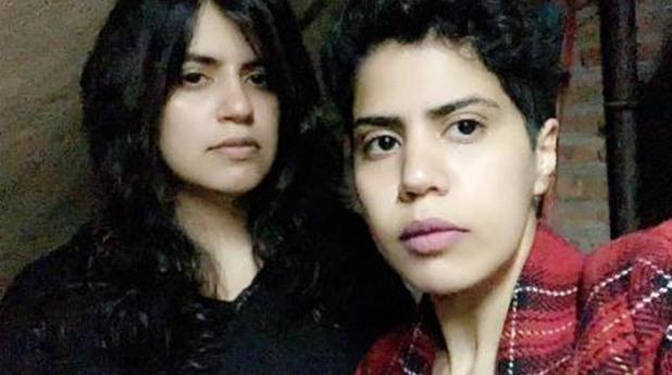 Уафа и Маха ал Субайе