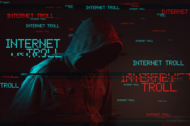 Онлайн тролове