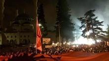 Протести в Тирана