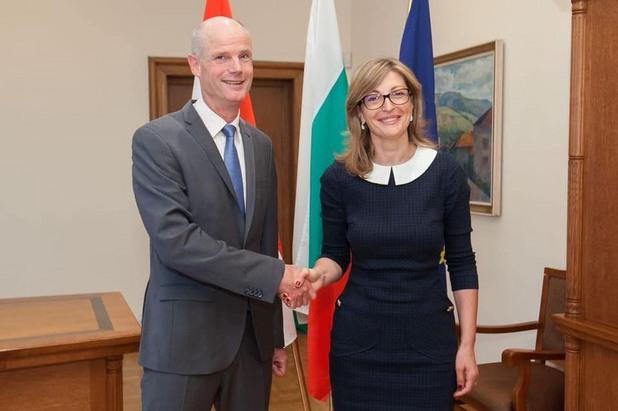 Екатерина Захариева и Стеф Блок