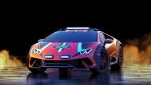Lamborghini Huracan Serrato