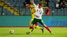 България - Косово 2:3