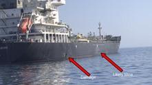 Нападнат японски танкер