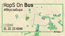 Столично Hops on bus