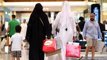 Арабски жени в мол