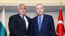 Бойко Борисов и Реджеп Таип Ердоган