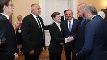 Среща на върха на държавните лидери от Процеса за сътрудничество в Югоизточна Европа