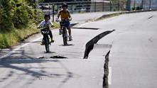 асфалт след земетресение